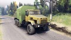 КрАЗ-7140 жёлтый