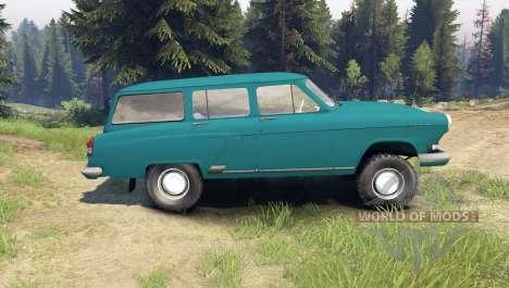 ГАЗ-22 для Spin Tires