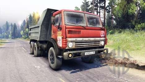 КамАЗ-5511 белая решётка для Spin Tires
