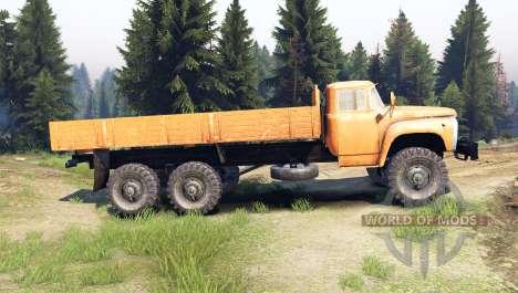 ЗиЛ-133 ГЯ для Spin Tires
