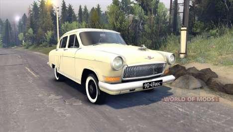 ГАЗ-21 для Spin Tires