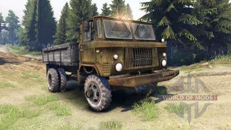 ГАЗ-САЗ-3511-66 для Spin Tires