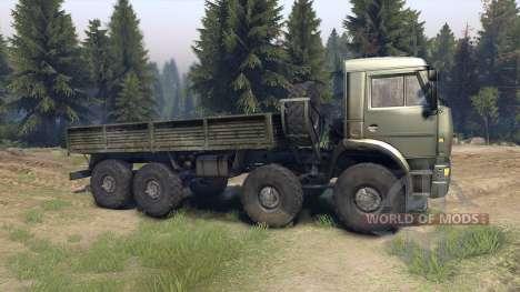 КамАЗ-6560 для Spin Tires