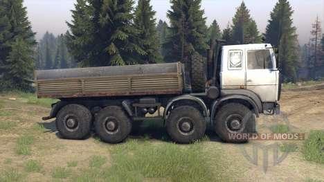 МЗКТ-6527 для Spin Tires