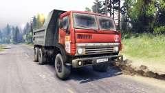 КамАЗ-5511 белая решётка