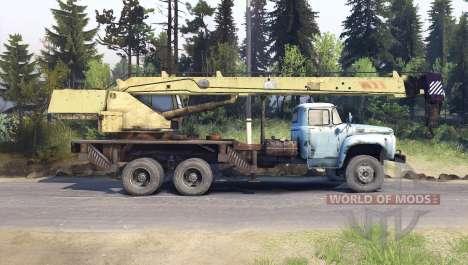 ЗиЛ-133 ГЯ Автокран для Spin Tires