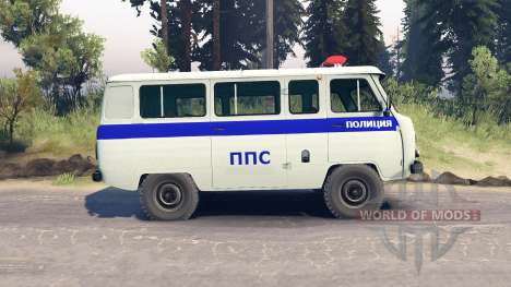 УАЗ-3909 ППС для Spin Tires