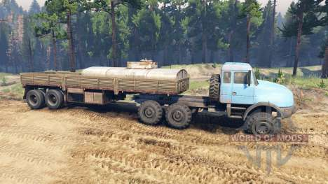 Урал-44202-59 для Spin Tires