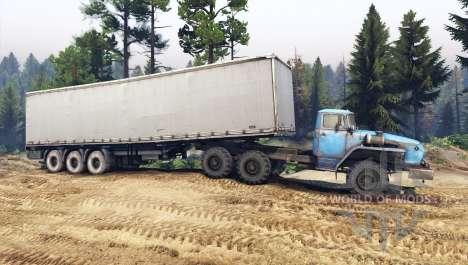 Урал-432010 для Spin Tires