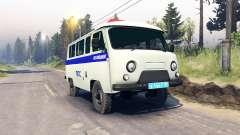 УАЗ-3909 ППС