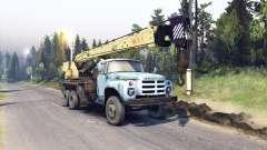 ЗиЛ-133 ГЯ Автокран
