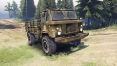 ГАЗ-66 дизель для Spin Tires