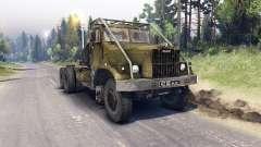 КрАЗ-258