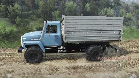 ГАЗ-3306 [23.10.15] для Spin Tires