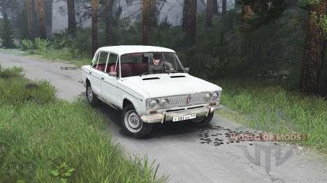 ВАЗ-2103 для Spin Tires