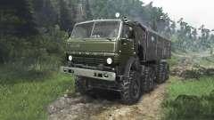 КамАЗ-6350 Мустанг 1998 [08.11.15]
