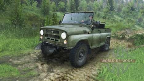 УАЗ-469 [08.11.15] для Spin Tires