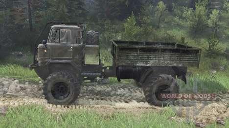 ГАЗ-66 [08.11.15] для Spin Tires
