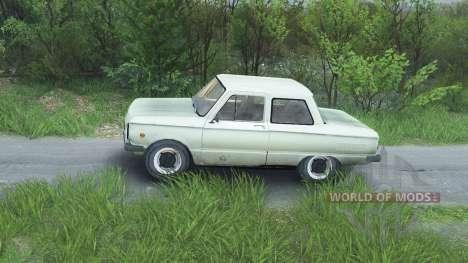 ЗАЗ-968М [08.11.15] для Spin Tires
