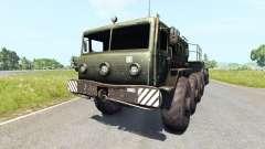МАЗ-535 с полуприцепом