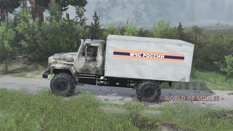 ГАЗ-3309 [камуфляж][08.11.15] для Spin Tires