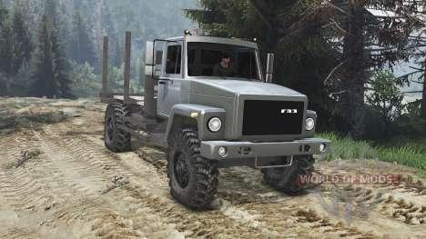 ГАЗ-3308 [25.12.15] для Spin Tires