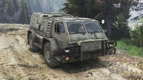 ГАЗ-3937 [25.12.15] для Spin Tires