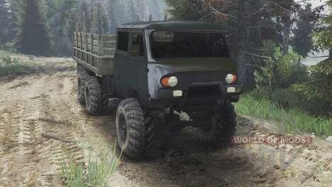 УАЗ-32 [25.12.15] для Spin Tires