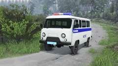 УАЗ-3909 ППС [25.12.15]
