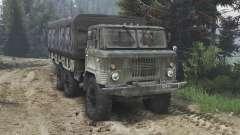 ГАЗ-34 Опытный [08.11.15]