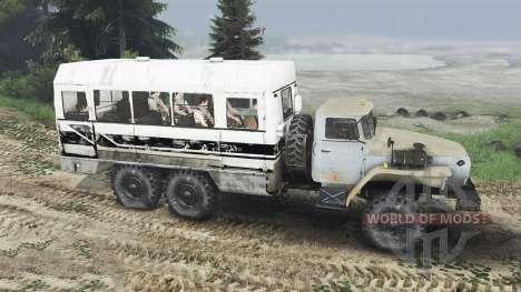 Урал-4320-30 [25.12.15] для Spin Tires