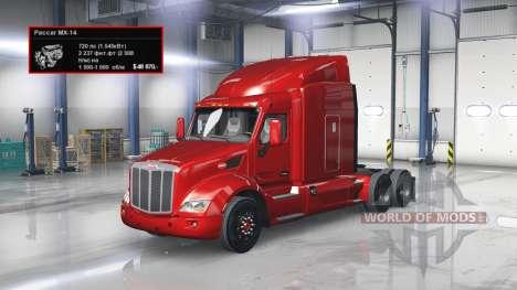 Двигатель 720 л.с. для American Truck Simulator