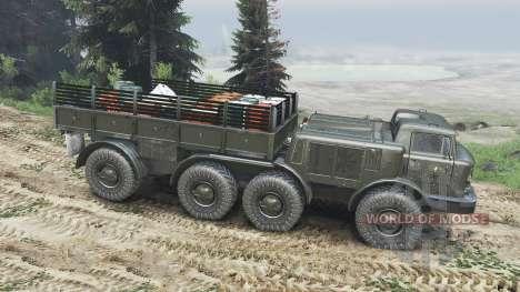 ЗиЛ-135ЛМ [25.12.15] для Spin Tires