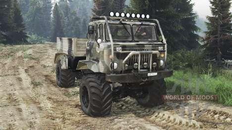 ГАЗ-66 [25.12.15] для Spin Tires