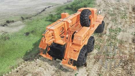 КрАЗ-255 Полярник [03.03.16] для Spin Tires