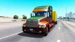 Расширенный грузовой трафик