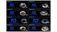 Колёсные диски Alcoa