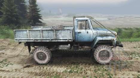 ГАЗ-3308 [03.03.16] для Spin Tires