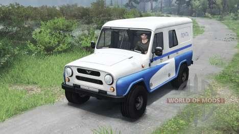УАЗ-469 Почта [03.03.16] для Spin Tires