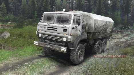 Урал-4322А [03.03.16] для Spin Tires