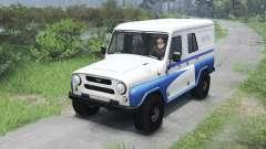 УАЗ-469 Почта [03.03.16]