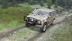 Nissan Patrol 2005 [03.03.16]