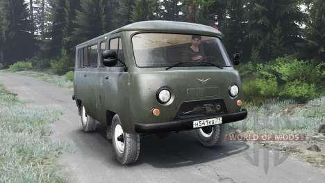 УАЗ-2206 [03.03.16] для Spin Tires