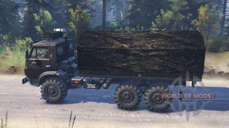 КамАЗ-4310 [military] для Spin Tires