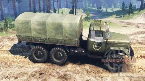 ЗиЛ-131 [Чернобыльский][03.03.16] для Spin Tires