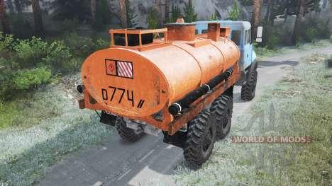 Урал-44202 [03.03.16] для Spin Tires