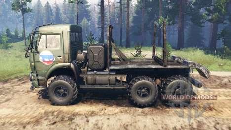 КамАЗ-6522 SGS для Spin Tires