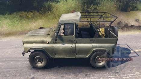 УАЗ-3151 для Spin Tires