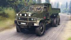 ЯАЗ-214