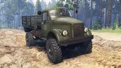 ГАЗ-63М